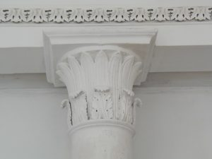 Victorian Plaster Ceiling 25